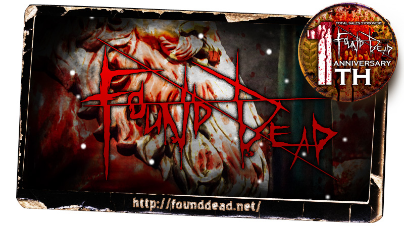 FOUN DEAD(ファウンドデッド)特別企画予告メインイメージ