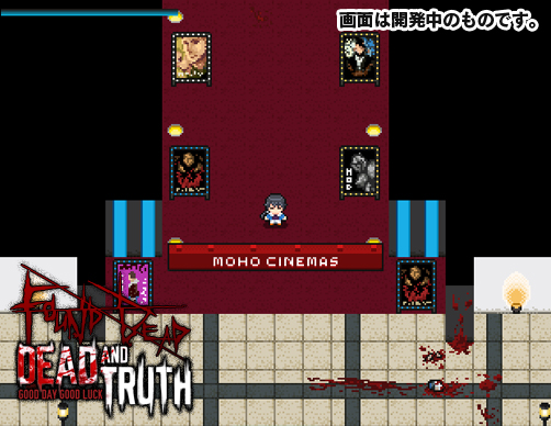 「FOUND DEAD」の第2弾アップデート「DEAD AND TRUTH」 イメージ