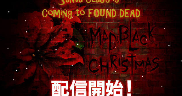 FOUND DEAD(ファウンドデッド)1周年記念&祝3,000DL突破! サプライズクエスト第2弾配信!&50%OFFキャンペーン開催!!