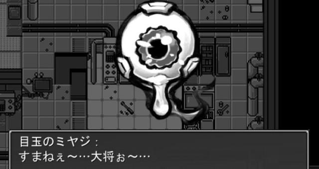 同人ゲーム 「ネオ時代劇エロRPG MANGEⅡ(マンゲツー)」発売延期のお知らせ
