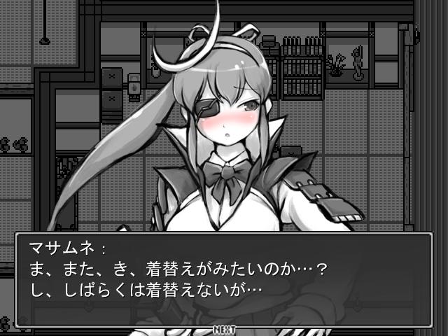 同人ゲーム 和風 エロ RPG 時代劇 マンゲツー MANGEⅡ 伊達政宗