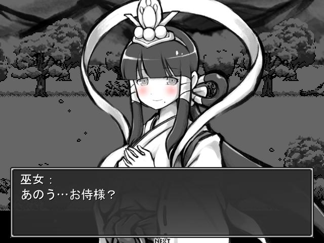 【同人ゲーム 和風 エロ RPG】MANGEII(マンゲツー) プレイ画面 白龍の巫女 イベント