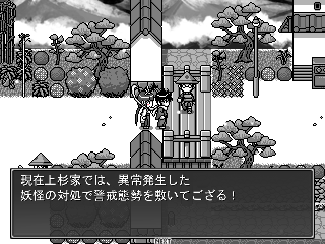 同人ゲーム 和風 エロ RPG 時代劇 マンゲツー MANGEⅡ 越後 上杉謙信の屋敷前