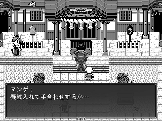 同人ゲーム 和風 エロ RPG 時代劇 マンゲツー MANGEⅡ諏訪神社
