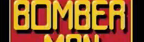 【レトロゲーム秘宝館-別館-】「ボンバーマン」