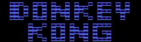【レトロゲーム秘宝館-別館-】「ドンキーコング」