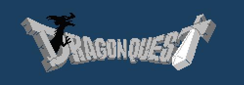 【レトロゲーム秘宝館-別館-】「ドラゴンクエストⅠ」