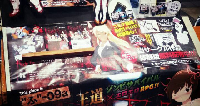 【同人イベント】コミックマーケット91 沢山のご来訪ありがとうございました!