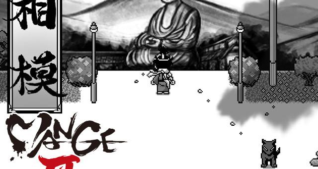 同人ゲーム ネオ時代劇エロRPG「MANGEⅡ」フィールド名所「相模」