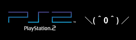 【ゲーム雑記】プレイステーション2の生産が全世界で終了!